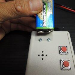 画像4: 乾電池残量計V