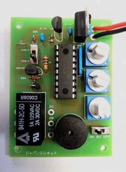 画像1: 温度スイッチ ST キット
