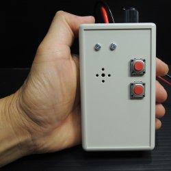画像1: 乾電池残量計V