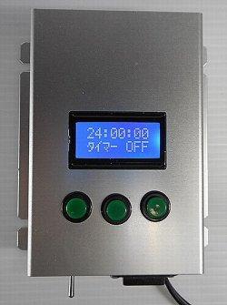 画像2: カウントダウンタイマー500Wタイプ