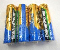 画像1: 単三アルカリ電池4本セット