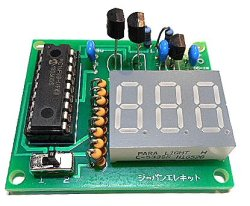 画像2: 2chミニデジタル温度計 キット