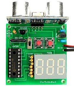 画像1: 超音波距離計 7セグメントタイプ 完成品