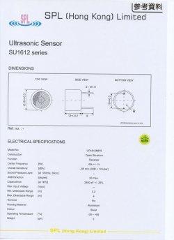 画像3: 超音波センサ(送受信セット)