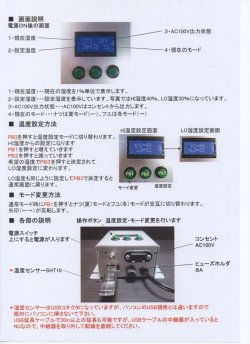 画像5: 湿度スイッチ 500Wタイプ (ピーク800W)