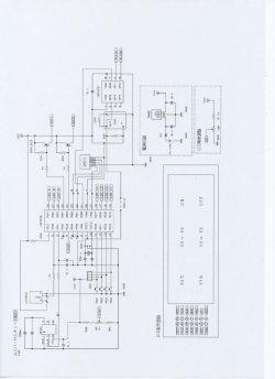 画像4: LCD温度・湿度計 キット