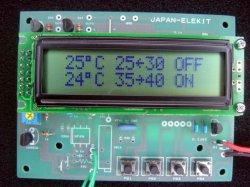 画像1: 温度スイッチ2CHタイプ 完成品