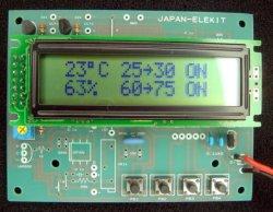 画像1: 温度・湿度スイッチDX 完成品